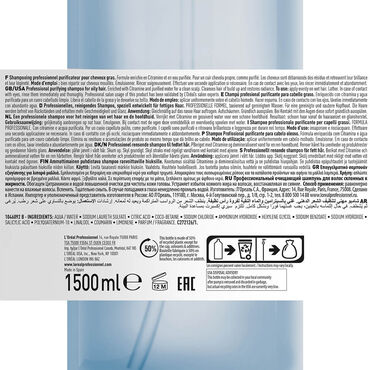 L'Oréal Professionnel Série Expert  Pure Ressource Shampooing 1500ml