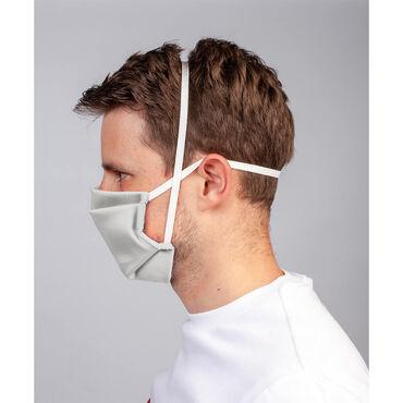 Sibel Face Mask With Elastic Band 4pcs